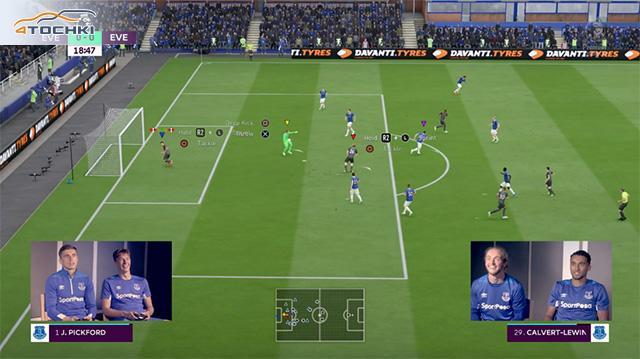 Реклама шин Davanti появится в симуляторе FIFA 19 от EA Sports