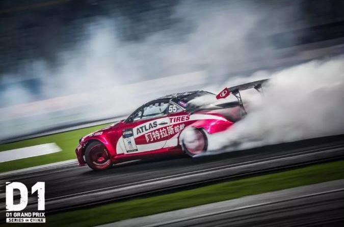 Atlas Tires превзошла конкурентов в Чемпионате D1 Grand Prix Series in China 2018
