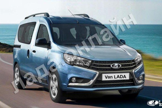 У АвтоВАЗа появится модель Lada Van