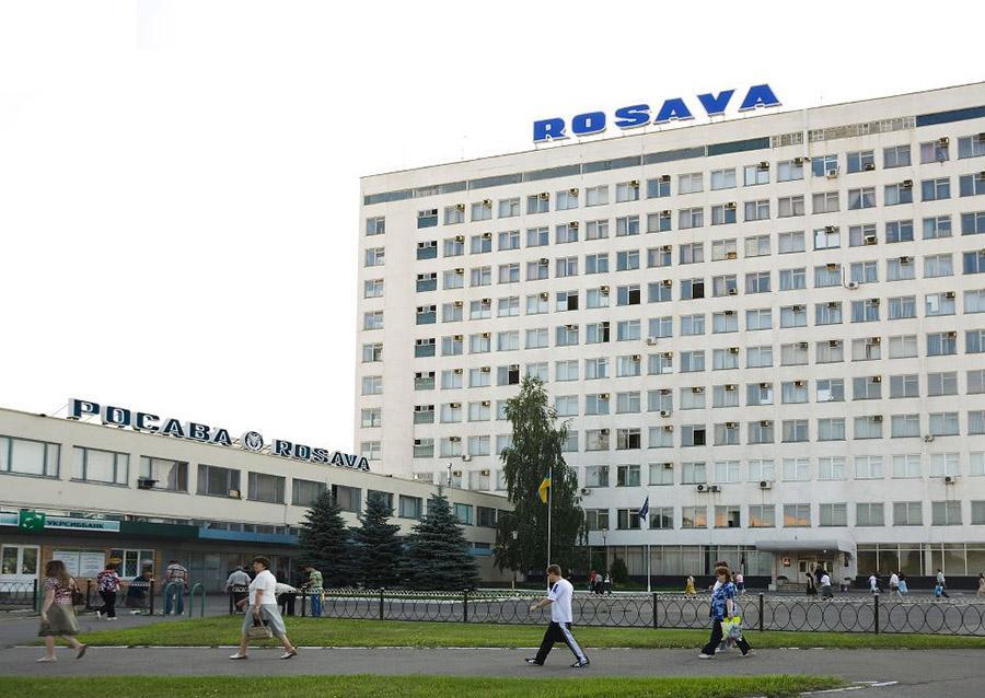 Киевский суд начал процесс по банкротству «Росавы»