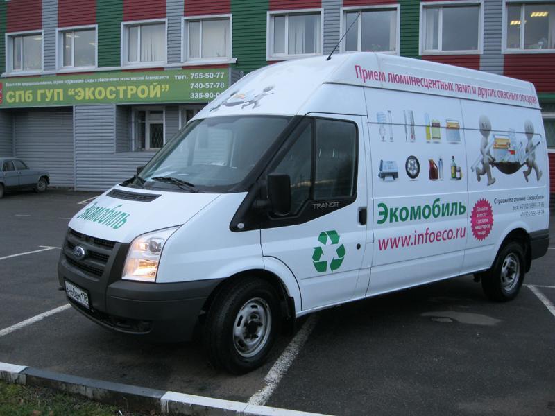 В Санкт-Петербурге предлагают собирать старые шины с помощью экомобилей