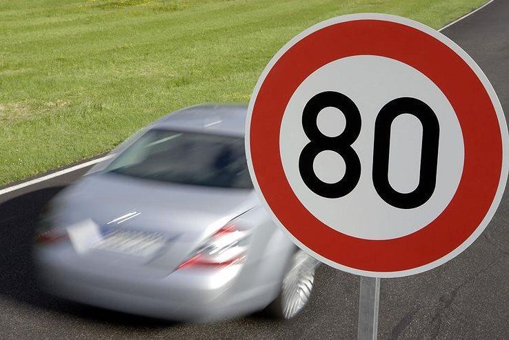 Власти Москвы хотят избавиться от нештрафуемого превышения на 20 км/ч