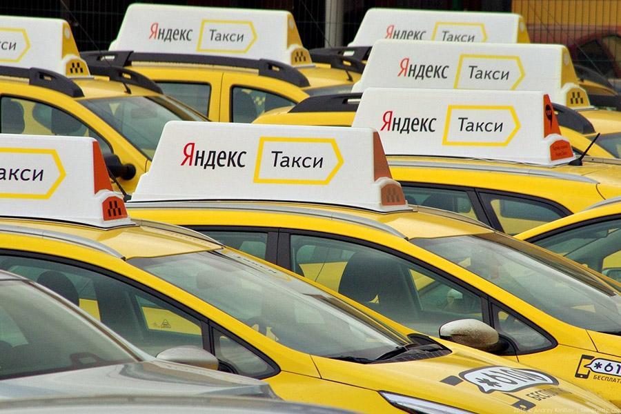 «Яндекс.Такси» отказался от отложенных заказов