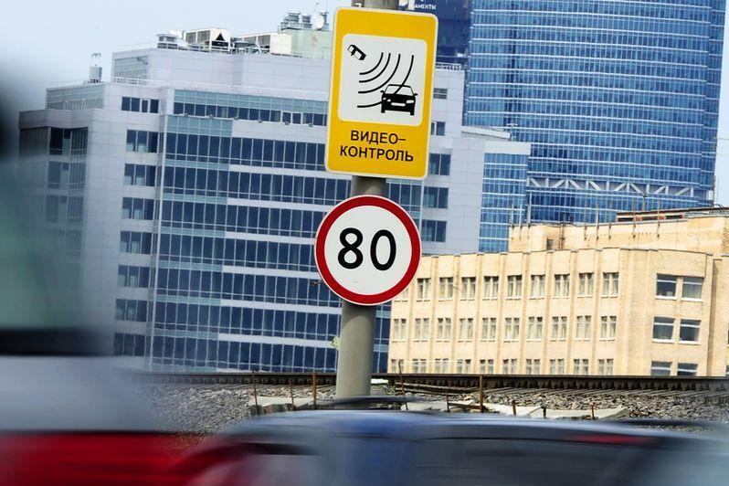 Российских водителей ждет повышение штрафов