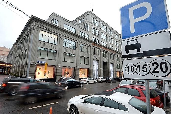 Столица решила повысить штраф за неоплату парковки