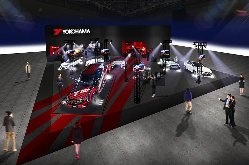 Yokohama привезет на Токийский автосалон новейшие модели шин и колесных дисков