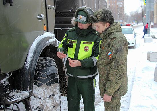 ВАИ Москвы проводит акцию «Автошина»