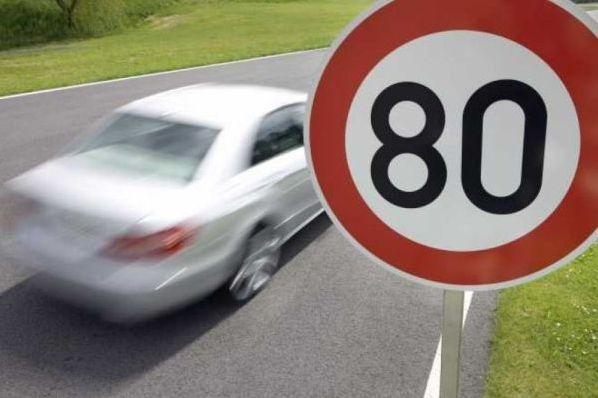 ГИБДД проведет опрос о возвращении штрафа за небольшое превышение скорости