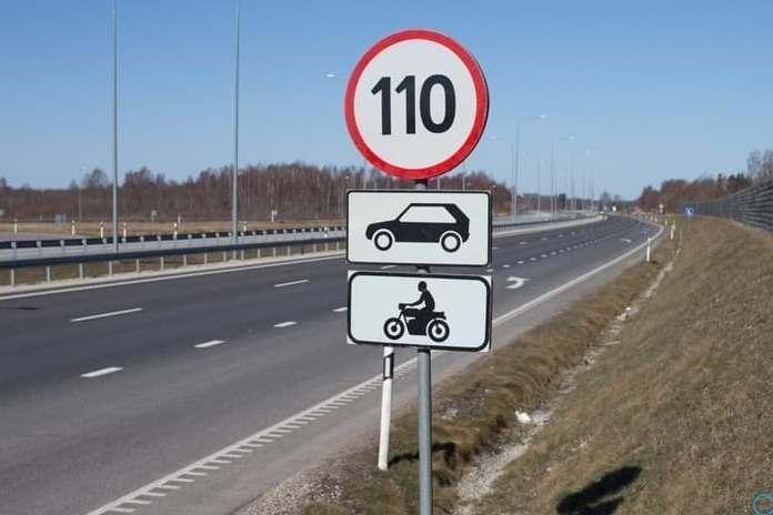 Росавтодор хочет повысить лимит скорости на ряде трасс