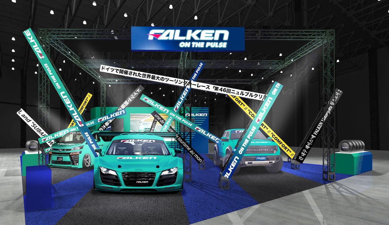 На Токийском автосалоне Falken представит экспозицию «Авангард 2.0»