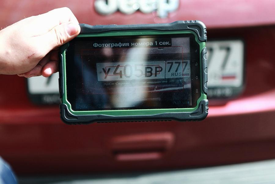 Штраф за неоплату парковки в Москве увеличили вдвое