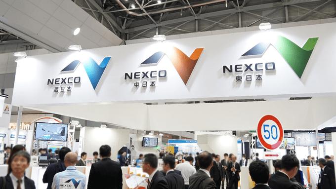 Японская Nexco разработала устройство для распознавания зимних шин