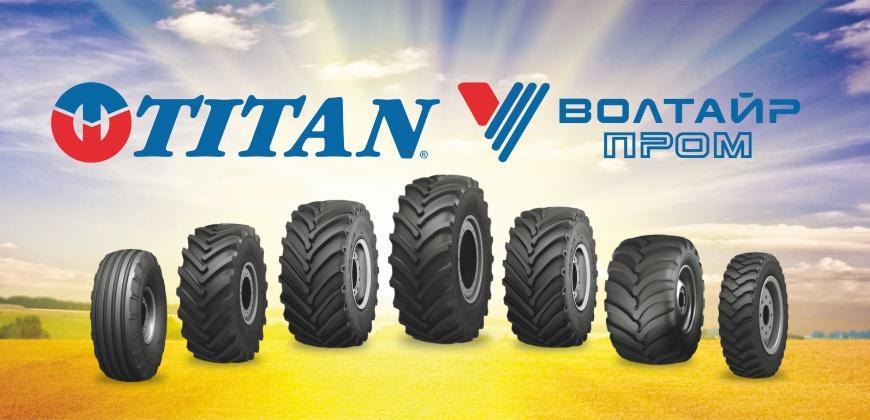 РФПИ и Titan International согласовали условия обратного выкупа акций «Волтайр-Прома»