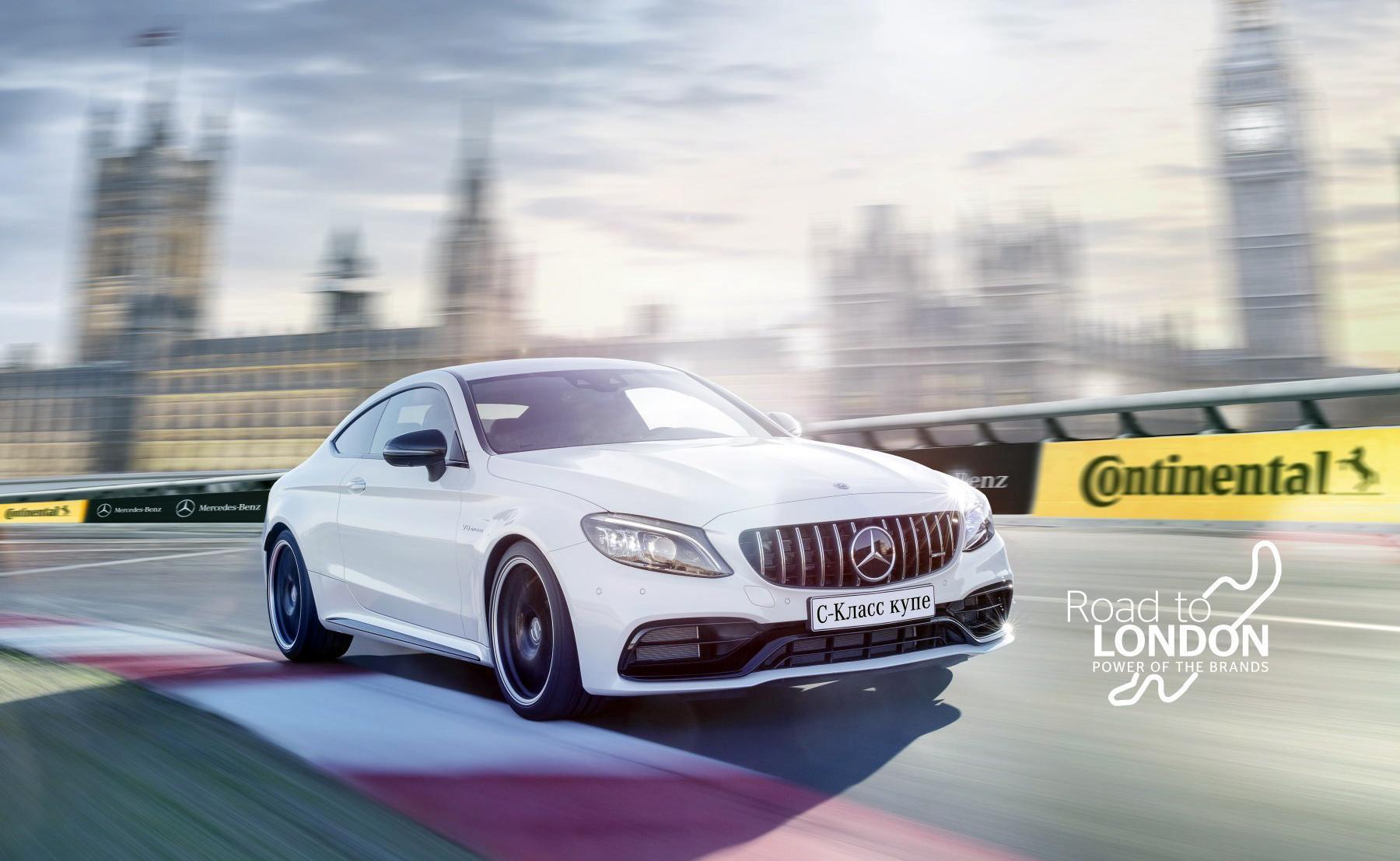 Continental и Mercedes-Benz развивают успешное сотрудничество