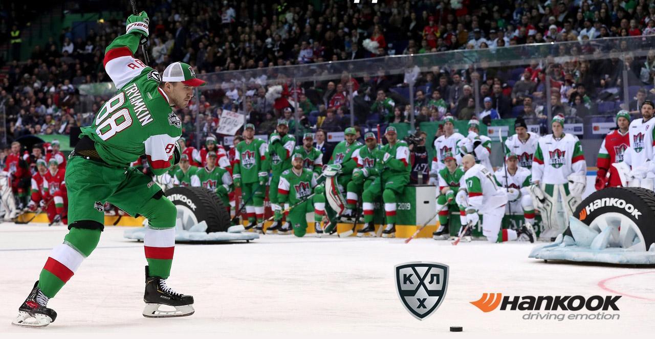 Hankook Tire выступила партнером Недели звёзд хоккея КХЛ