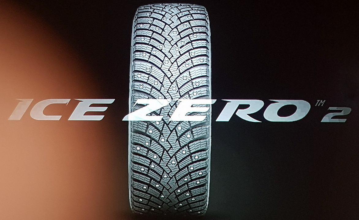 В России прошла премьера новых шипованных шин Pirelli Ice Zero 2 и Scorpion Ice Zero 2