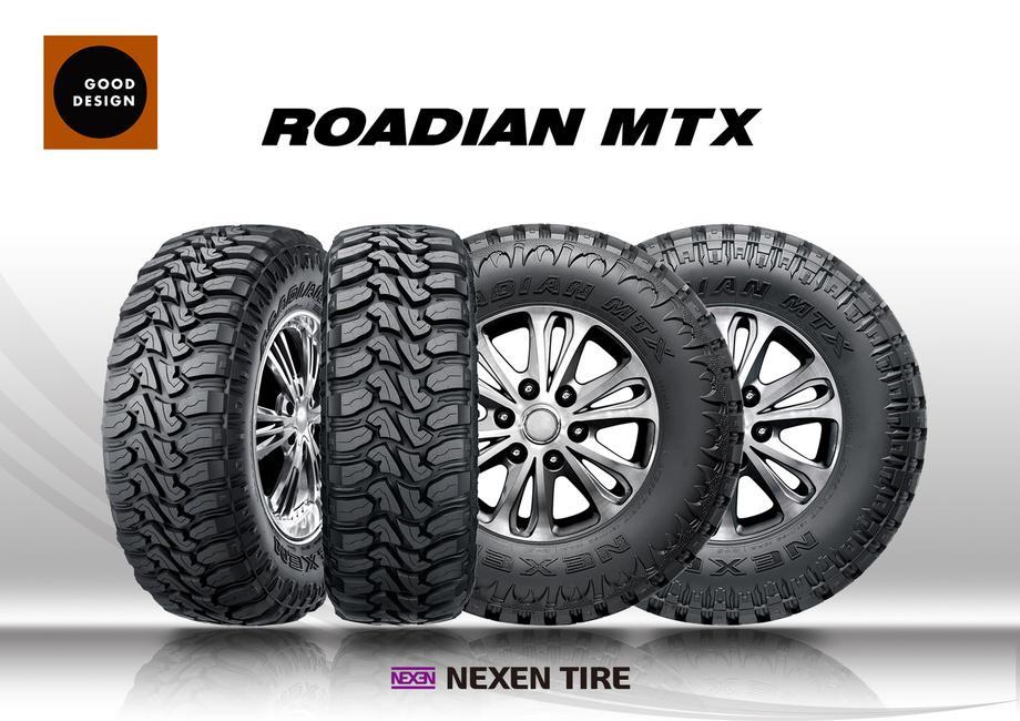 Грязевые шины Nexen Roadian MTX отмечены премией Good Design Award 2018