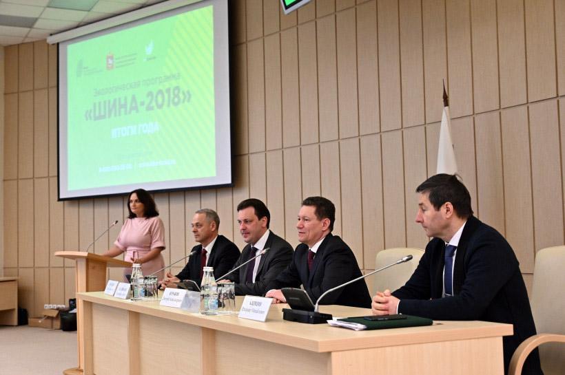 В Подмосковье подвели итоги экопрограммы «Шина-2018»