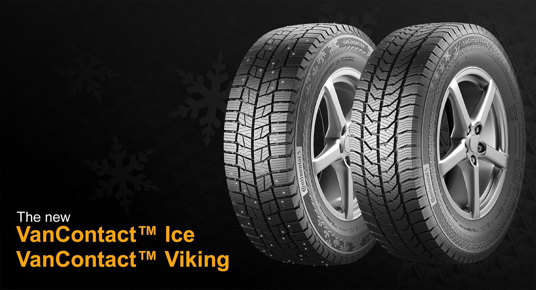 VanContact Ice и Viking - новая зимняя обувь от Continental для коммерческих фургонов