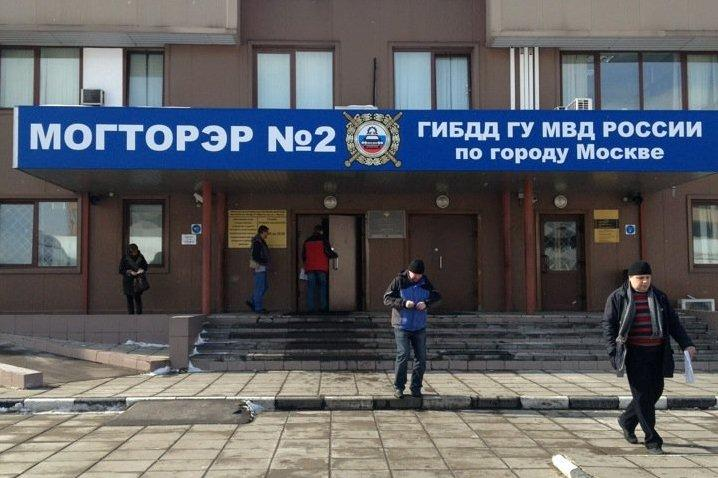 В Москве могут отменить ночную регистрацию машин