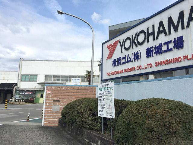 Yokohama снизила объемы продаж своих шин по итогам прошлого года