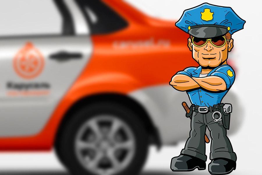 Автоинспекция хочет лучше контролировать водителей каршеринга