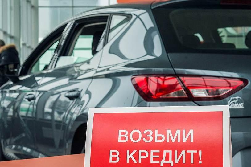 Россияне все больше машин покупают в кредит