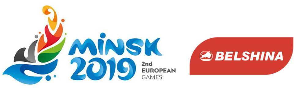 «Белшина» - официальный партнер II Европейских игр 2019