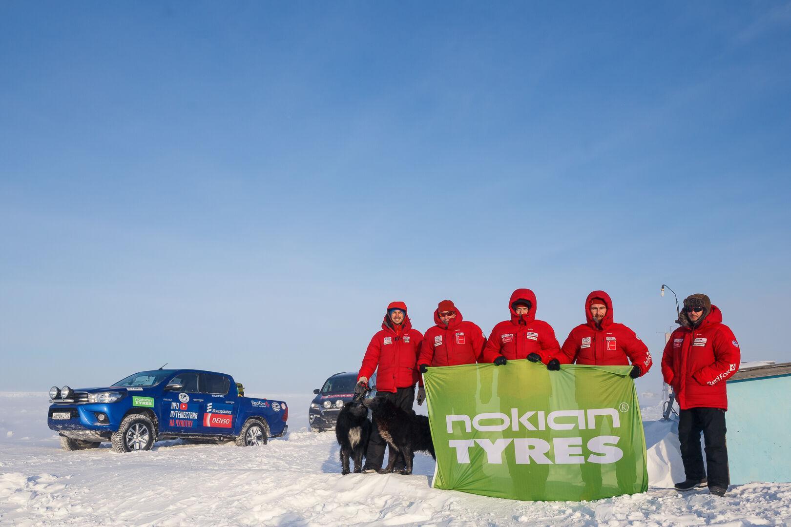 Шины Nokian помогли участникам экспедиции «На край Земли» установить новый рекорд