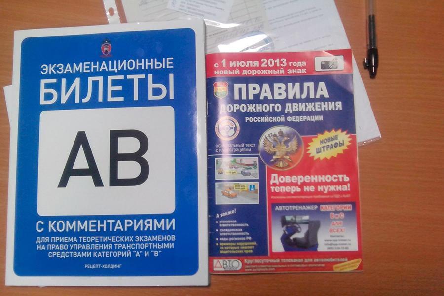 ГИБДД анонсировала изменения в теоретической части экзамена на права