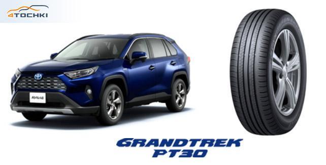 В список стандартного оборудования RAV4 вошли летние шины Dunlop Grandtrek PT30