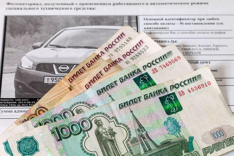 В Госдуме раскритиковали идею привязки штрафов к доходу нарушителя