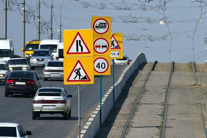 В Москве вводят ограничения движения на ряде улиц