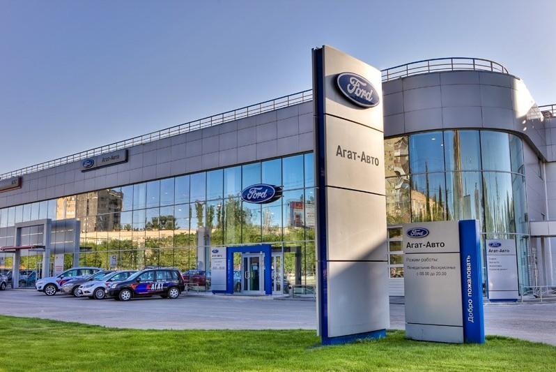 Ford уходит, но сохранит дилерскую сеть