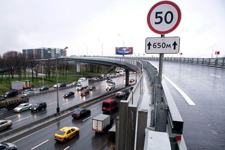 Москва хочет штрафовать за превышение на 3 км/ч