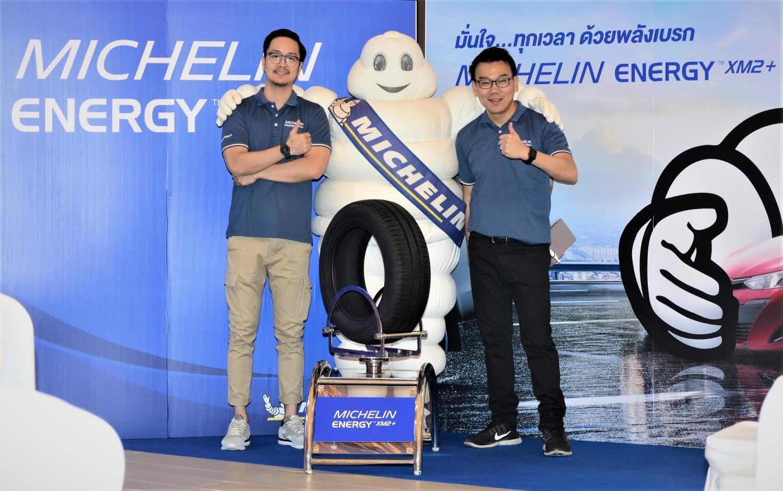 Мишлен презентовал в Таиланде новые летние экошины Michelin Energy XM2+