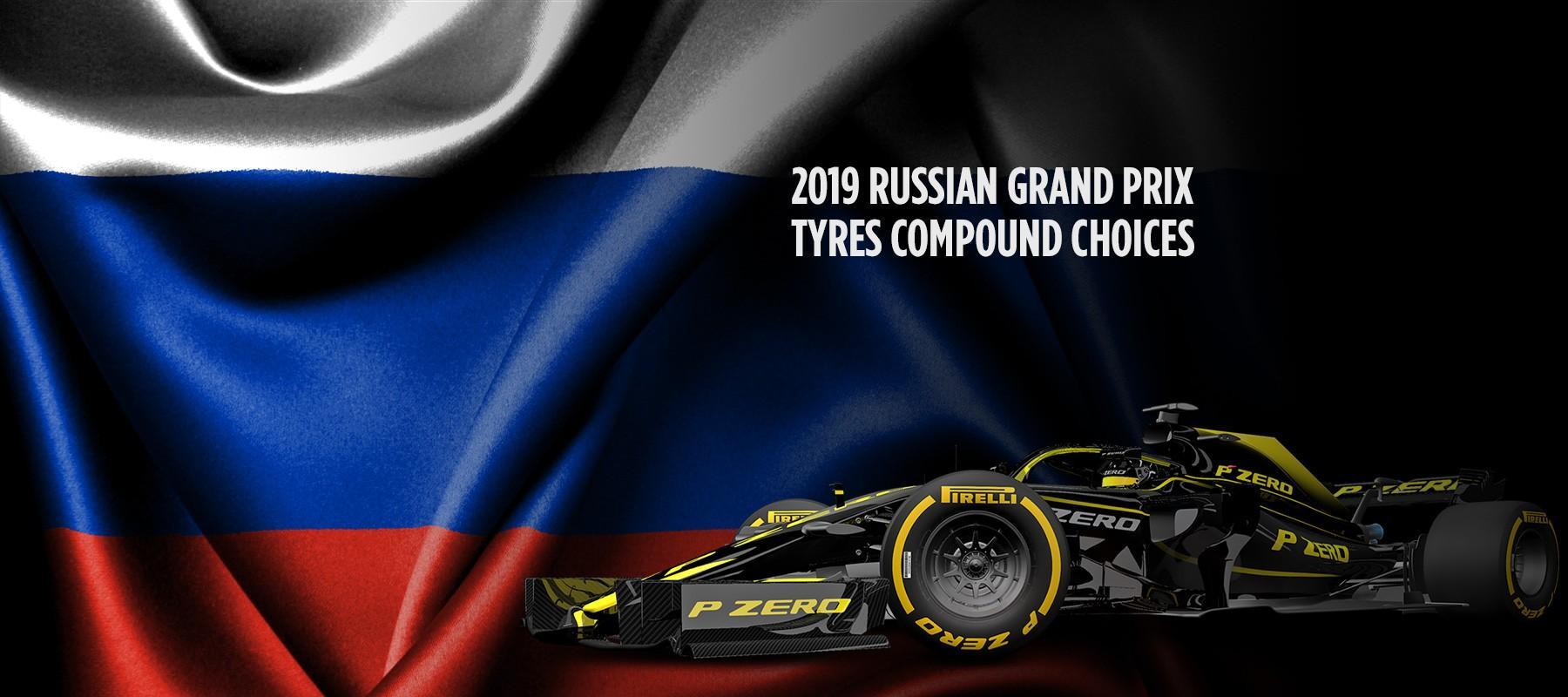 В Сочи пилоты Формулы-1 обойдутся без самых мягких и самых жестких шин