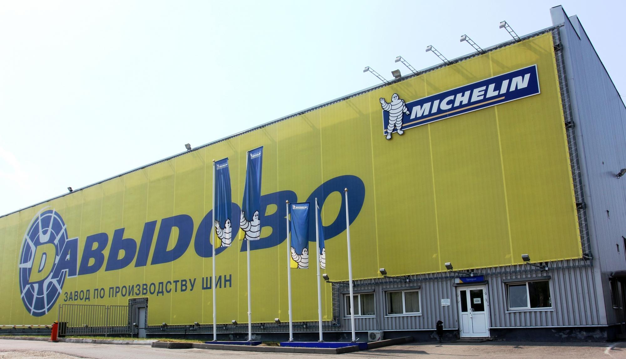 Завод Мишлен в Давыдово подтвердил статус надежного поставщика и партнера в шинной индустрии