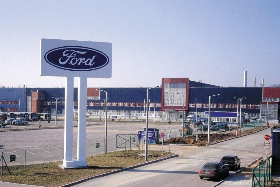 Ford продаст свои российские заводы