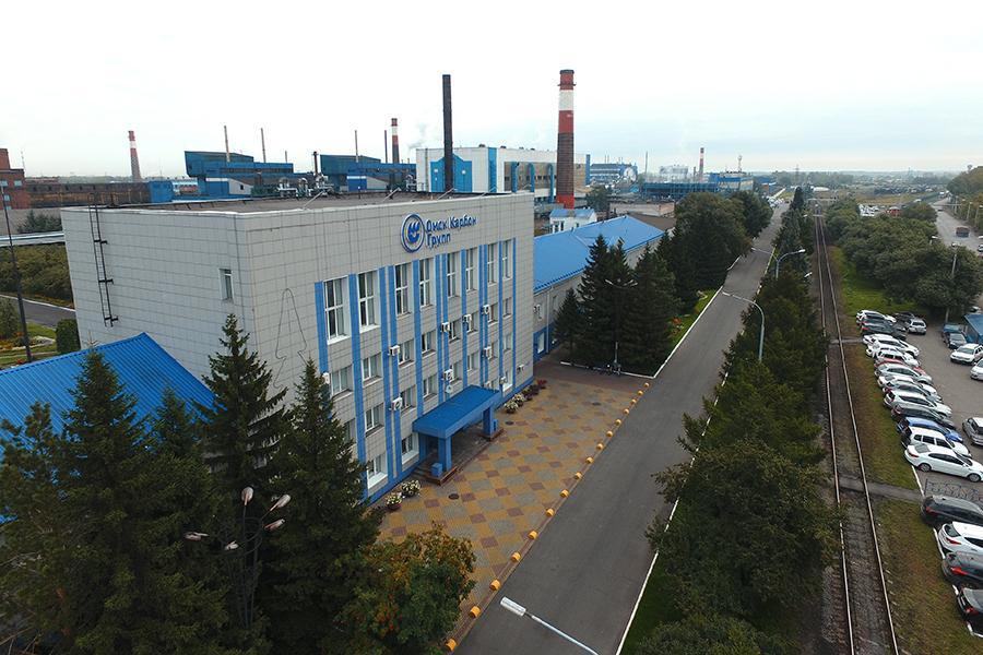 Омскому техническому углероду исполнилось 75 лет
