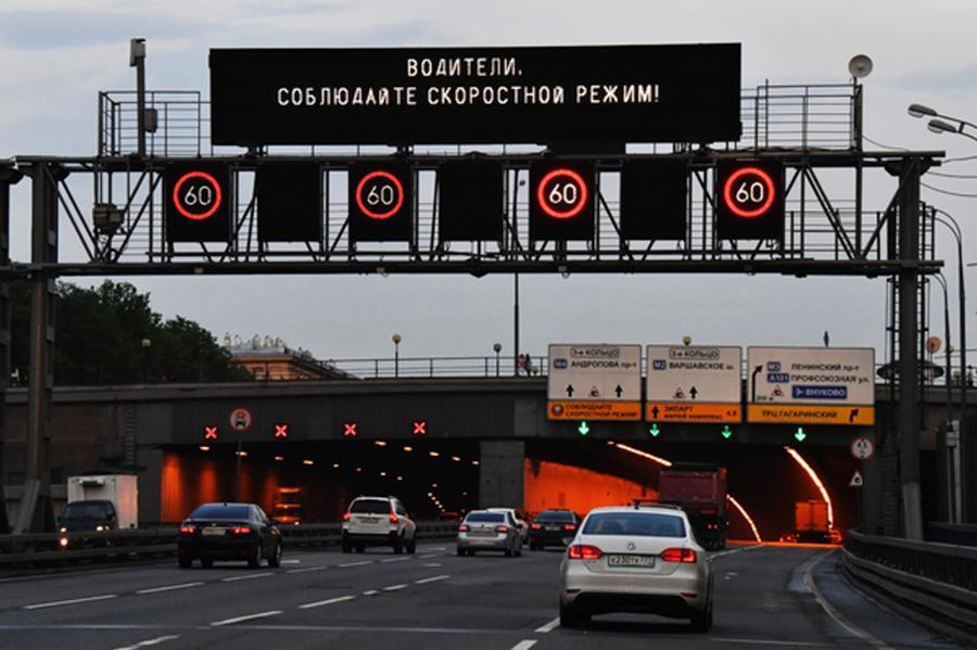 Сервис оценки стиля вождения запустят в России