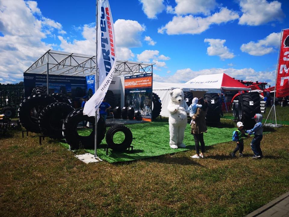 Алтайские крупногабаритные шины дебютировали на агрофоруме «День сибирского поля»