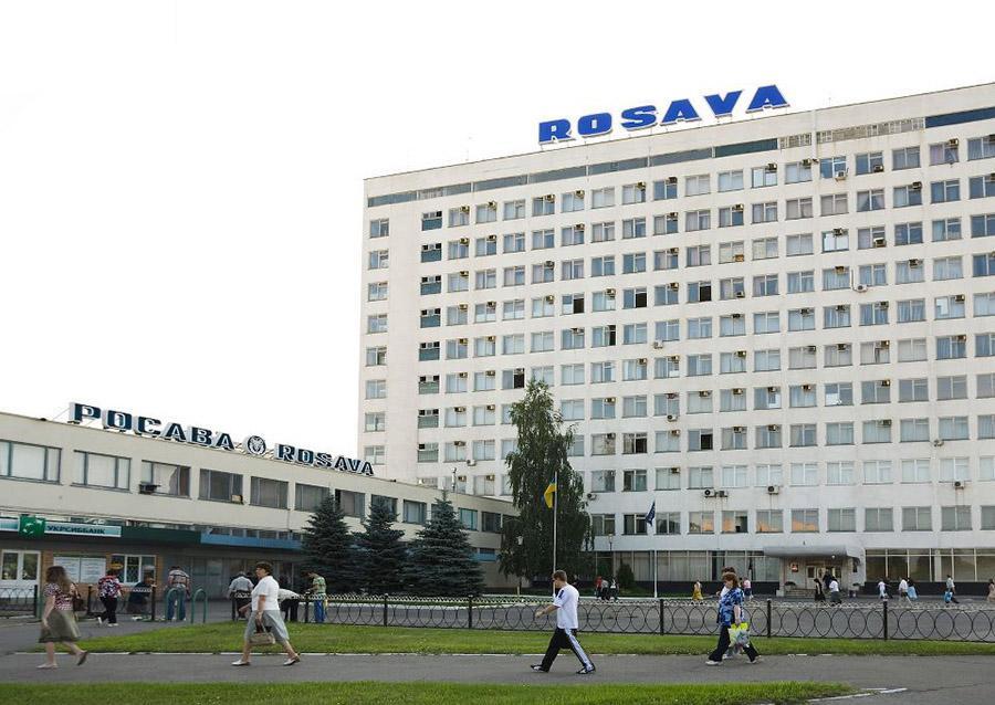 Верховный суд Украины подтвердил банкротство «Росавы»