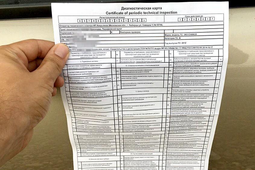 За фальсификации с техосмотром повысили штрафы