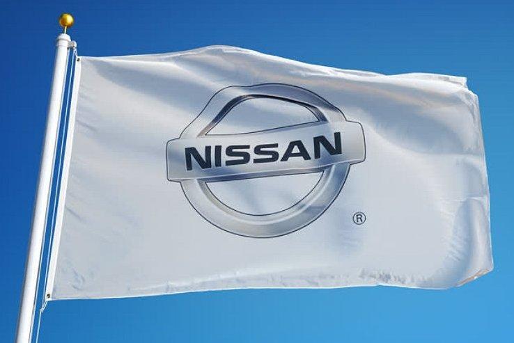 Nissan объявил о массовых сокращениях персонала