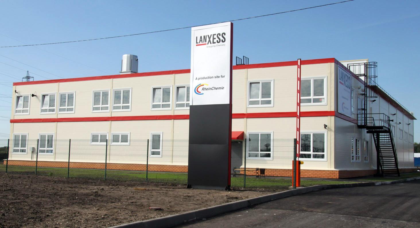 Lanxess расширяет российское производство химкомпонентов для шинной промышленности