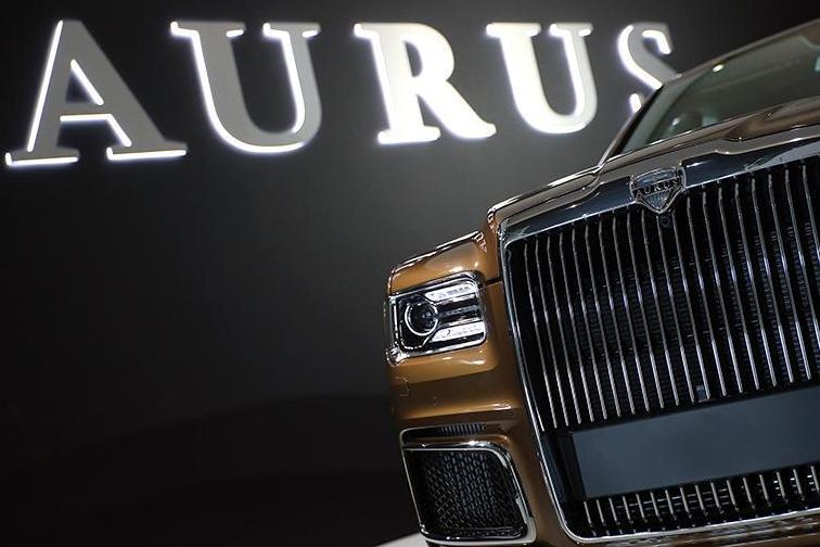 Цена «Ауруса» станет известна в этом месяце