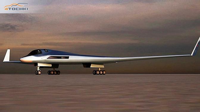 Алтайские шинники изготовят спецобувь для нового российского бомбардировщика