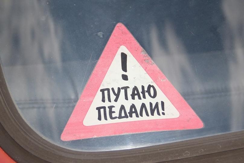 Toyota не позволит перепутать педали