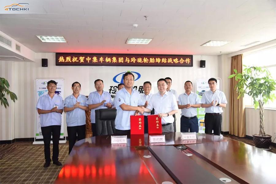 Linglong и CIMC Vehicles стали стратегическими партнерами